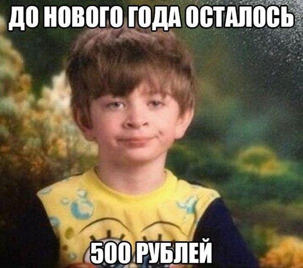 4 (604x534, 233Kb)