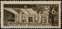 51.31.5.2 Ленинград Метро Московские ворота (208x99, 21Kb)