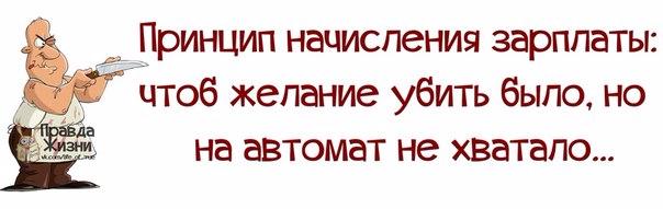 1383158330_frazochki-11 (604x191, 117Kb)