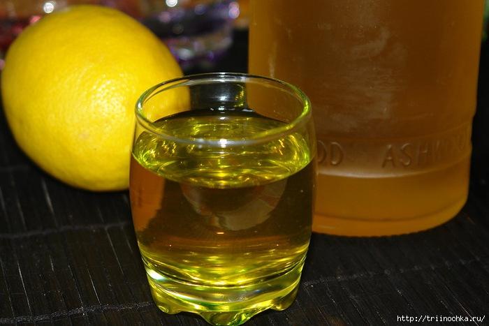 Ароматный - Лимонный спотыкач/4059776_Limonnii_spotikach (700x467, 177Kb)