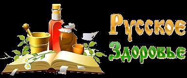 5177462_logo (384x160, 71Kb)