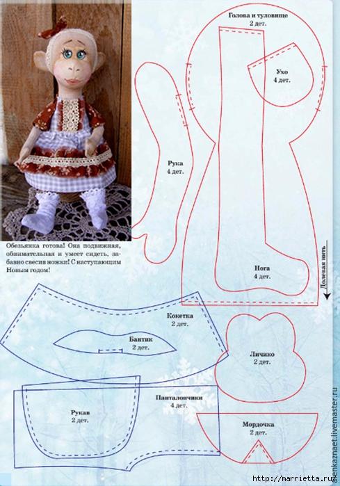 Шьем талисман на удачу - текстильную обезьянку (3) (489x700, 280Kb)