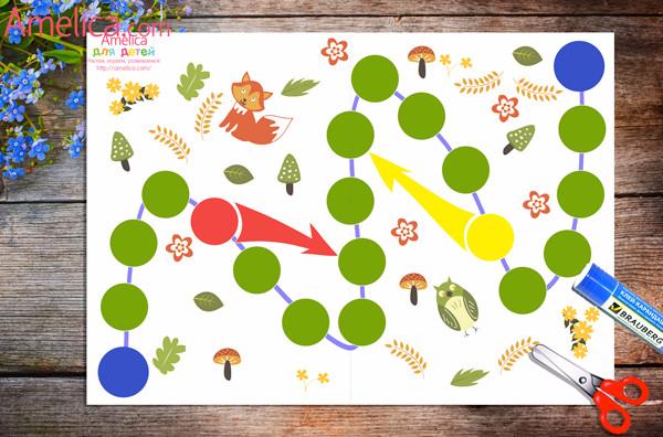 Игры своими руками для детей 9 лет
