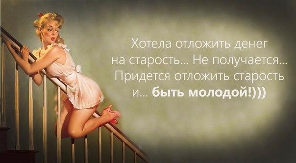 1389556035_frazochki-2 (604x334, 142Kb)