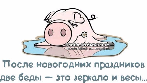 1389556062_frazochki-3 (604x341, 130Kb)