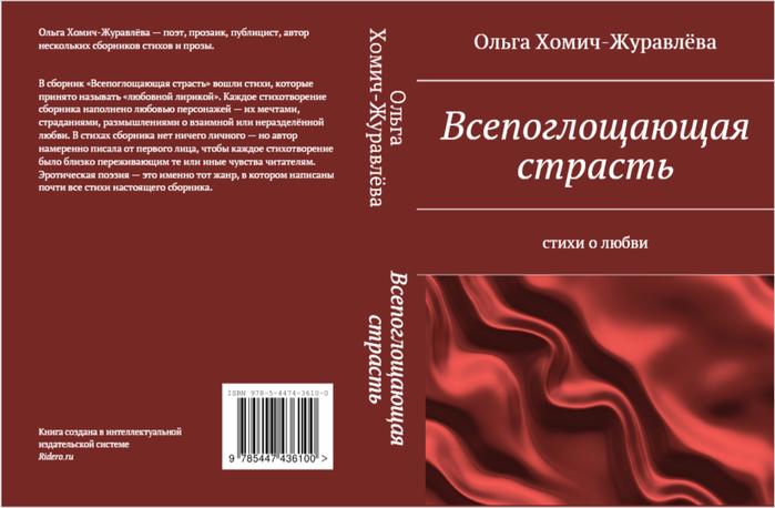 3369559_Bezimyannbbbii (700x458, 203Kb)