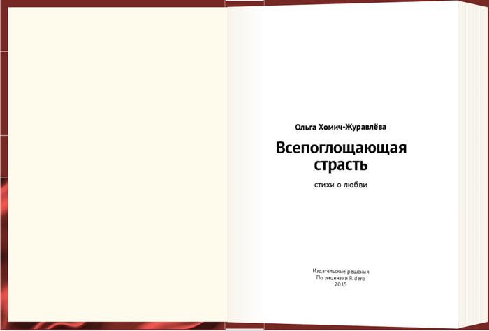 3369559_Bezimeeeyannii (700x475, 55Kb)