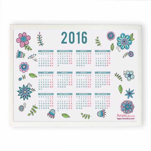 Календарь 2016 черно-белый а4