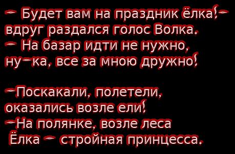 cooltext153962168967797 (459x301, 123Kb)