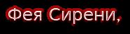 cooltext153962589431454 (186x50, 9Kb)