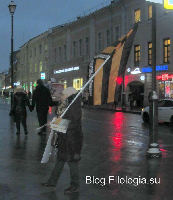 НОД требует чрезвычайных полномочий для Президента Путина. Политические акции в Москве на День Конституции 12 декабря 2015 года (525x700, 48Kb)/3241858_NOD13122015 (602x700, 56Kb)