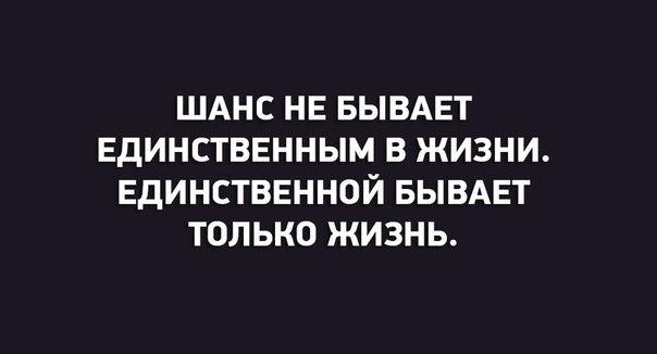 цитата 3 (604x326, 59Kb)