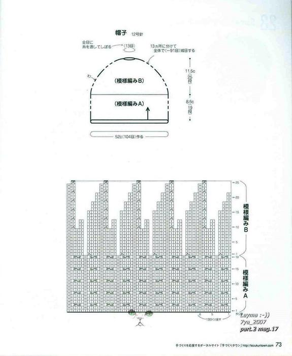 06_9PoBZRFM (575x700, 195Kb)
