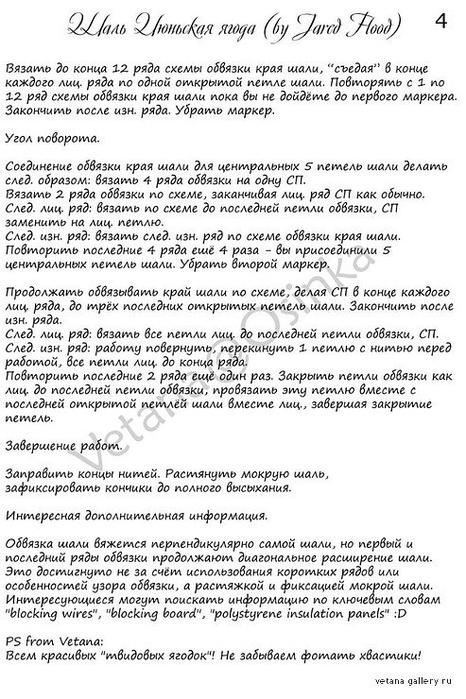 FBLSIO6x1Po (466x700, 216Kb)