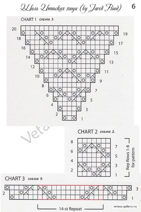 9pJ7lJpuOsg (466x700, 239Kb)