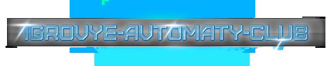 4208855_logo (660x131, 63Kb)