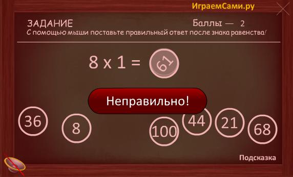 5081819__1_ (572x347, 128Kb)