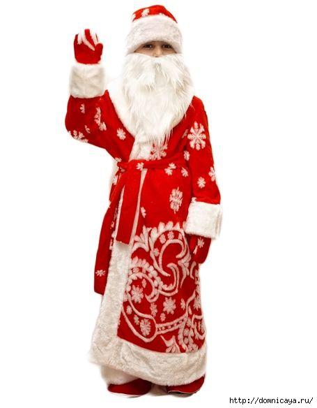 Меховой костюм Деда Мороза для мальчика/3881693_Mehovoi_kostum_Deda_moroza (455x584, 76Kb)