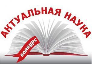 3795140777923468AN_logo_3C[1] (305x212, 11Kb)