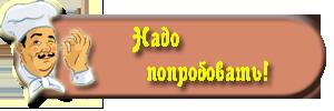 4734908_125677222_26439101 (300x100, 26Kb)