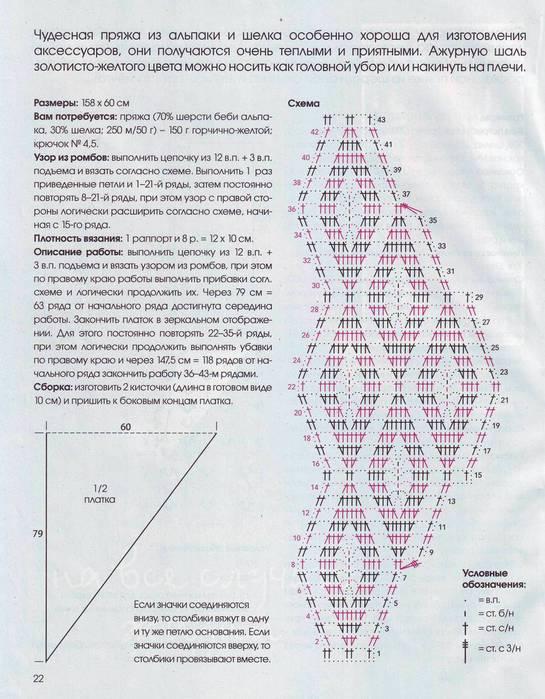 2 (545x700, 76Kb)