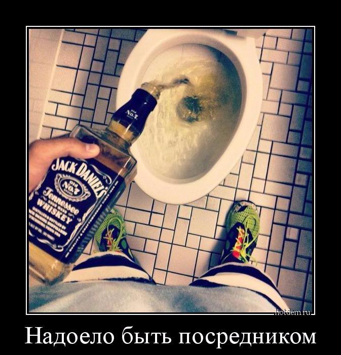 hotdem_ru_963885510861467763396 (673x700, 356Kb)