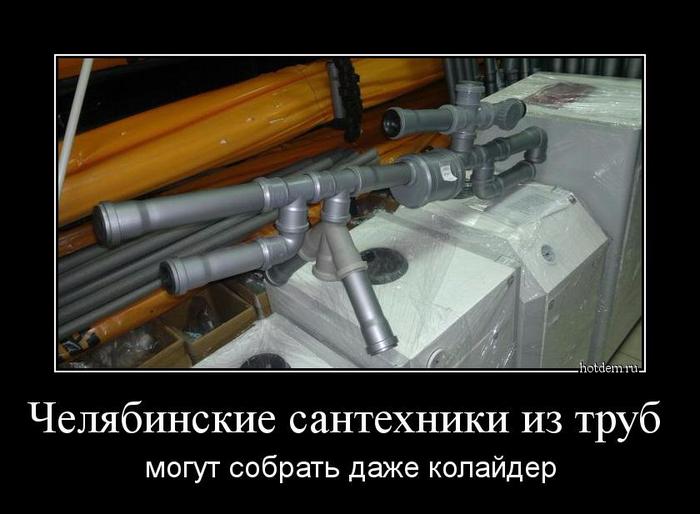 hotdem_ru_751912851866015640930 (700x514, 221Kb)