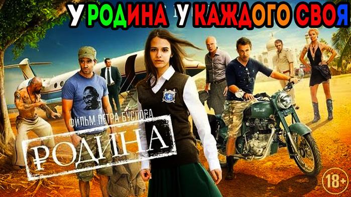 5783185_OBZOR_FILMA_RODINA_PETRA_BYSLOVA (700x393, 167Kb)
