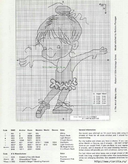 Рі (11) (545x700, 305Kb)