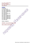 Превью 371 (494x699, 153Kb)