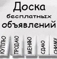 3740351_PscKHJhObek (200x208, 15Kb)
