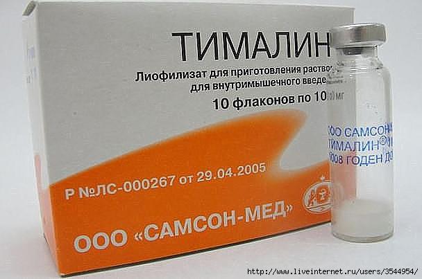 тималин (608x403, 126Kb)