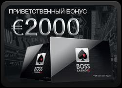 2835299_bonys (250x182, 24Kb)