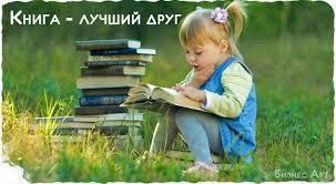 книга (303x166, 11Kb)