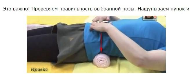 метод похудения с валиком