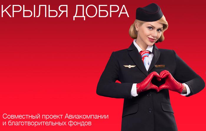 3925311_aviakompanii (700x444, 262Kb)