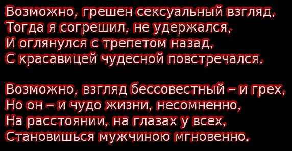 cooltext178167591822021 (572x297, 158Kb)