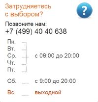 4535473_624fea441849cb889604da96013d6693 (199x208, 26Kb)