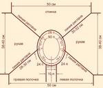 Превью 1.Жакет90Рї (561x480, 175Kb)