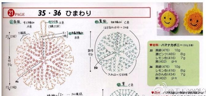 Как связать крючком подсолнух (2) (670x315, 170Kb)