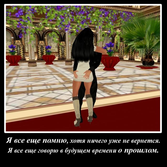 демотиваторы, лавсити, lovecity3d, аватары, 3D