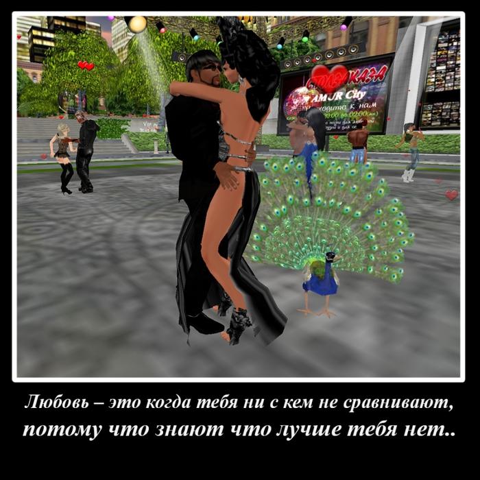 демотиваторы, лавсити, lovecity3d, аватары, 3D/6022832_08 (700x700, 297Kb)
