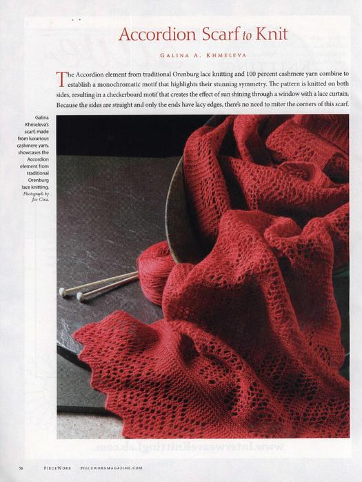 Piecework Magazine - May June 2012_48 (525x700, 427Kb)