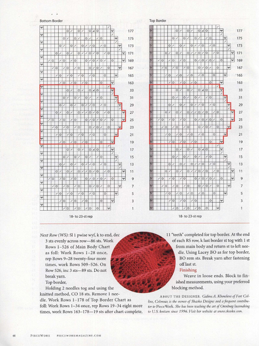 Piecework Magazine - May June 2012_50 (525x700, 352Kb)
