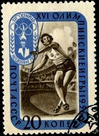YtSU-1948 1х38 Метание копья Инесса Яунземе (142x194, 27Kb)