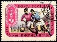 YtSU-1956 1х38 Футбол (194x141, 28Kb)