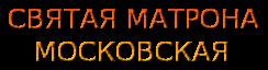 cooltext178428354095630.png   ������ ������� -������� (244x64, 13Kb)