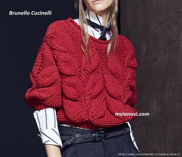 Вязаные-пуловеры-с-крупными-листьями-6-1024x887 (700x606, 313Kb)