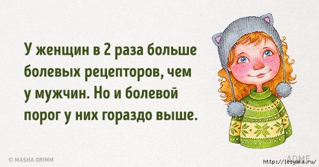 8840465-650-1461162814-3 (650x341, 162Kb)