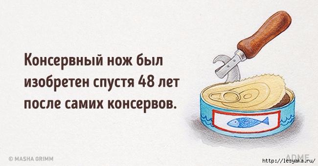 8840715-650-1461162814-10 (650x341, 142Kb)